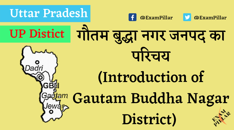 Gautam Buddha Nagar District of Uttar Pradesh