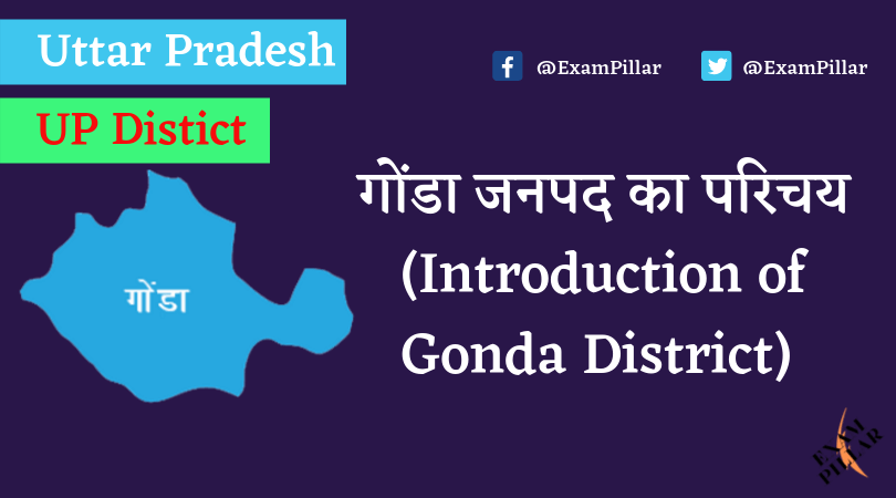 Gonda District of Uttar Pradesh (U.P.)