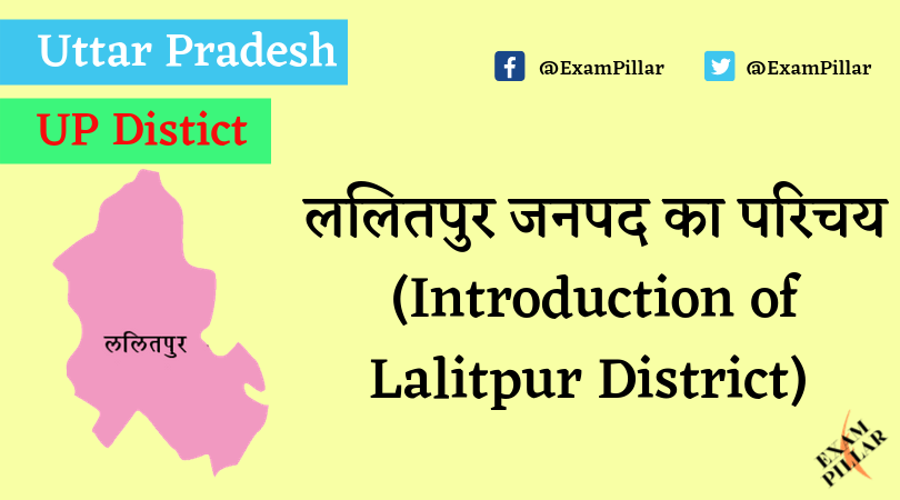 Lalitpur District of Uttar Pradesh (U.P.)