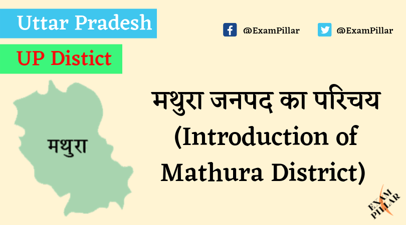 Mathura District of Uttar Pradesh (UP)