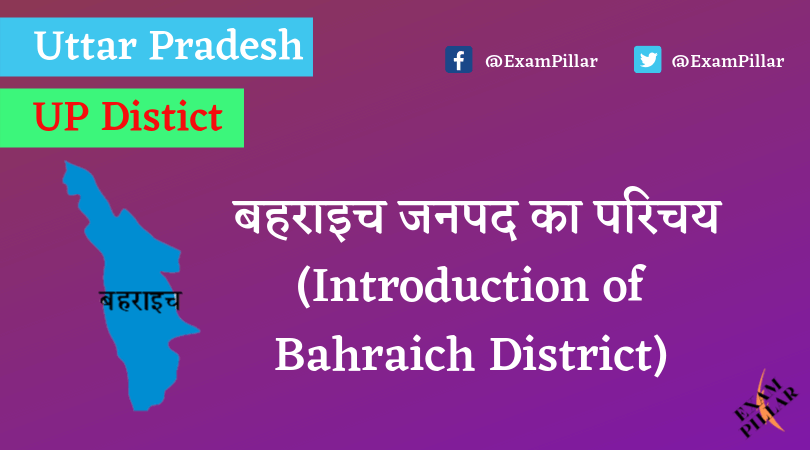 Bahraich District of Uttar Pradesh (U.P.)