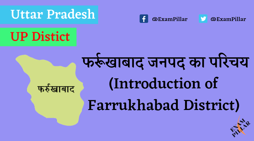 Farrukhabad District of Uttar Pradesh (U.P.)