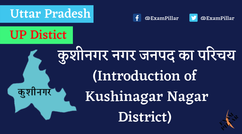 Kushinagar District of Uttar Pradesh (U.P.)