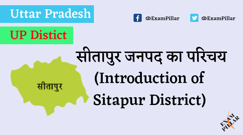 Sitapur District of Uttar Pradesh (U.P.)