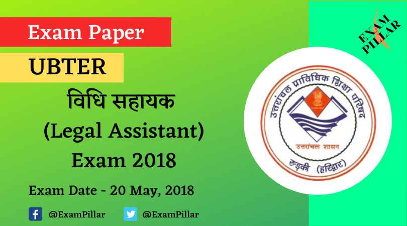 UBTER Legal Assistant Exam Paper 2018 (Answer Key)