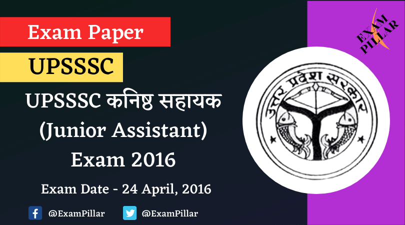UPSSSC Junior Assistant Exam Paper 2016 (Answer Key)