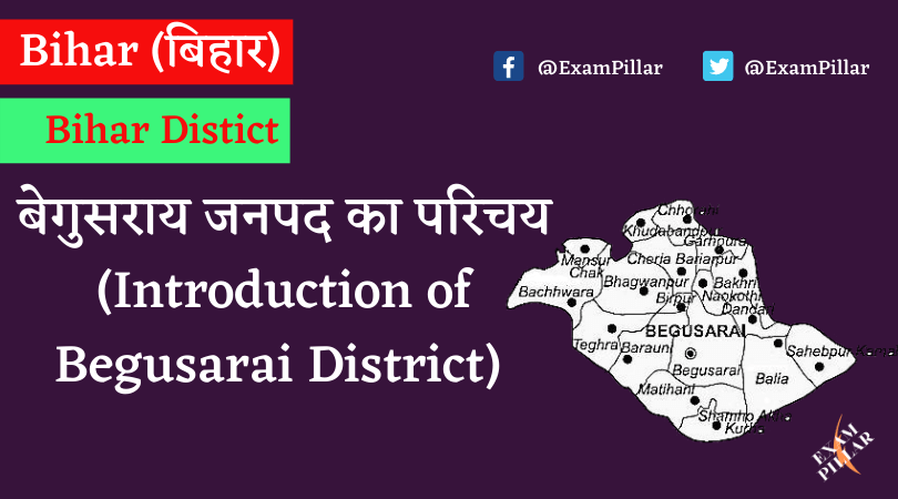 Begusarai District of Bihar