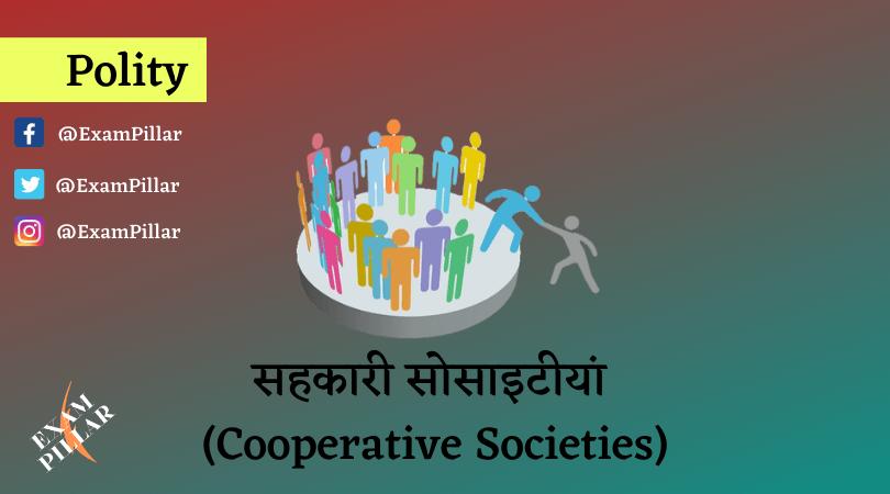 Cooperative Societies