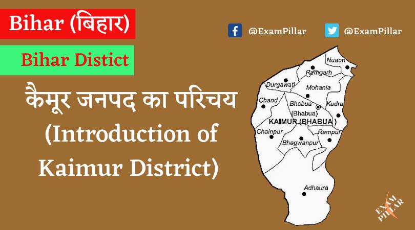 Kaimur District of Bihar