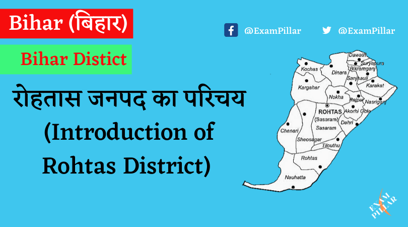 Rohtas District of Bihar