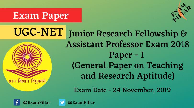 UGC NET July 2018 Exam Paper 22 July 2018 Answer Key