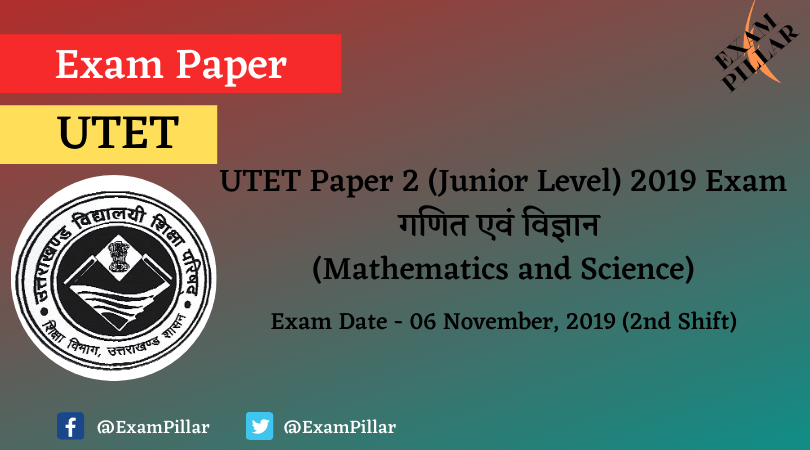 UTET Answer Key 2019