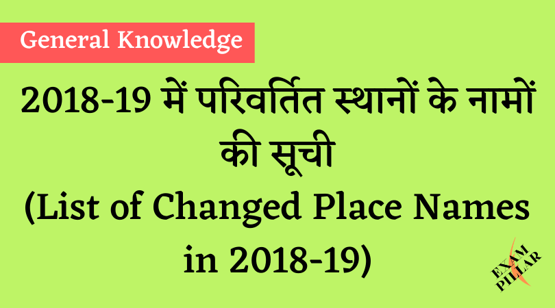 List of changed place names in 2018-19