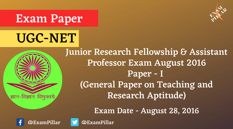 UGC NET PAPER 1 August 2016 Answer Key