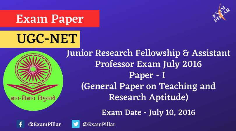 UGC NET PAPER 1 July 2016 Answer Key