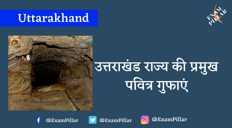 Major sacred caves of Uttarakhand state