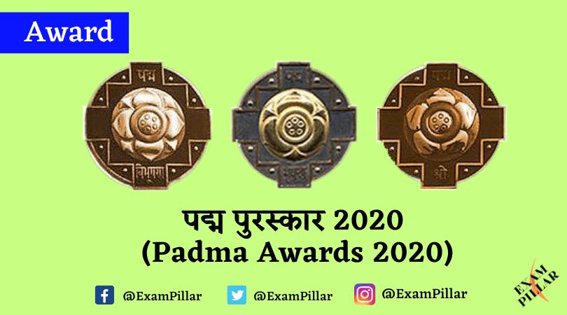 Padma Awards 2020