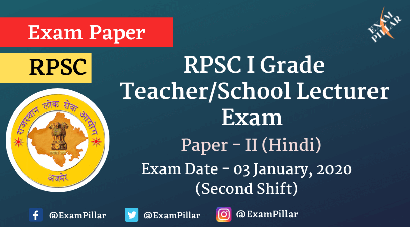 RPSC 1st Grade Teacher Hindi Question Paper 2020 (Answer Key)