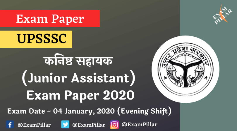 UPSSSC Junior Assistant Exam Paper 2020 Evening Shift (Answer Key)