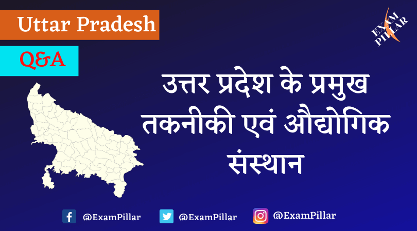 Major Technical and Industrial Institutes of Uttar Pradesh