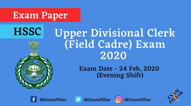 HSSC Upper Divisional Clerk (Field Cadre) Exam 24 Feb 2020 (Evening Session) Answer Key