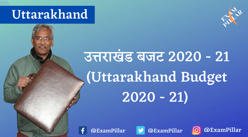 Uttarakhand Budget 2020 - 21