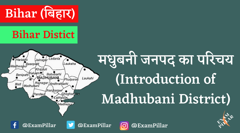 Introduction of Madhubani District