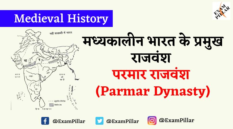 Parmar Dynasty