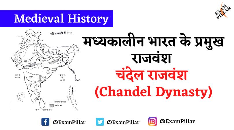 Chandel Dynasty