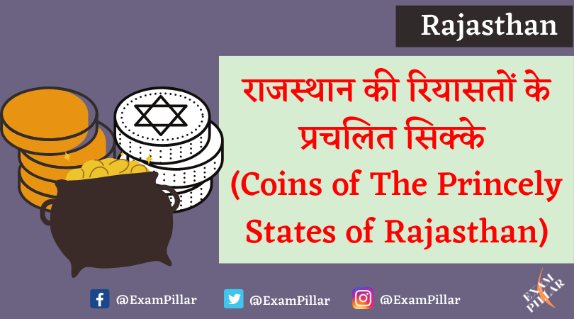 Coins of The Princely States of Rajasthan