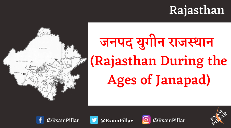 Rajasthan during the ages of Janapad