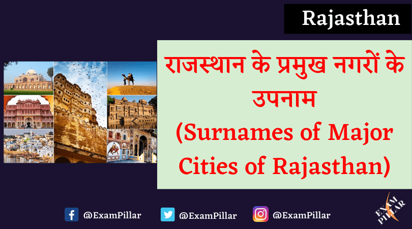 Surnames of Major Cities of Rajasthan