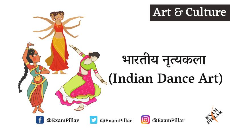 Indian Dance Art