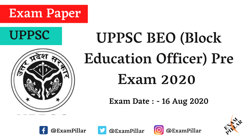UPPSC BEO (Block Education Officer) Pre Exam 2020 Paper with Answer Key