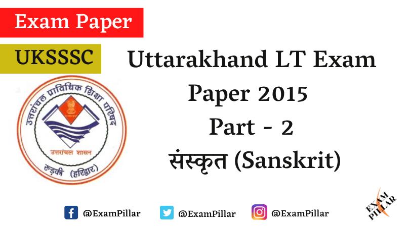 Uttarakhand LT Exam Paper 2015 (Sanskrit) Answer Key