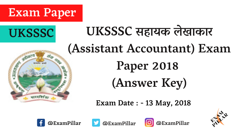 UKSSSC सहायक लेखाकार (Assistant Accountant) Exam Paper Answer Key