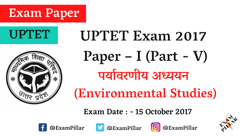 UPTET Exam 2017 Paper – I Answer Key