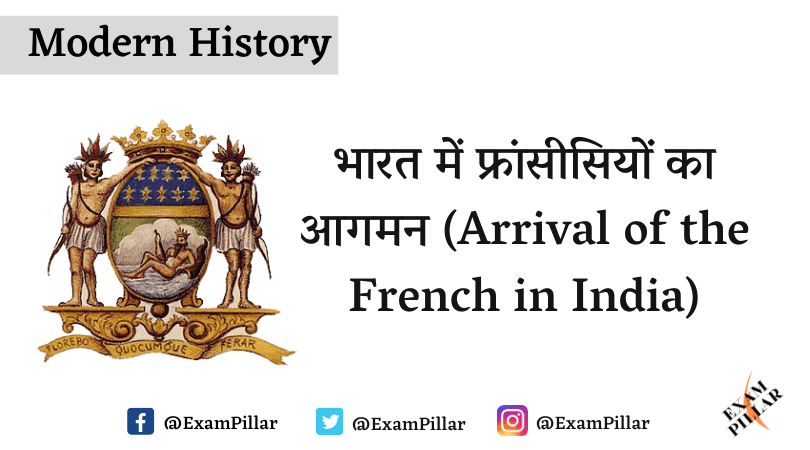 Arrival of the French in India