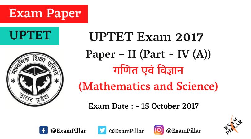 UPTET Exam 2017 Paper – II Answer Key