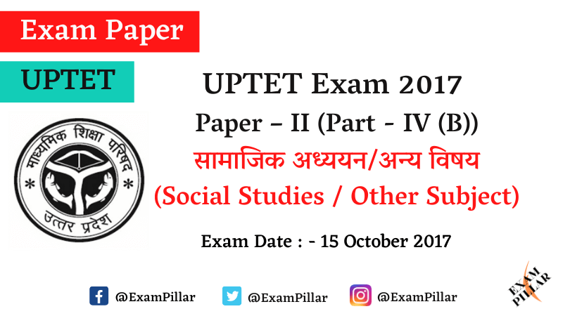 UPTET Exam 2017 Paper – II Answer Key