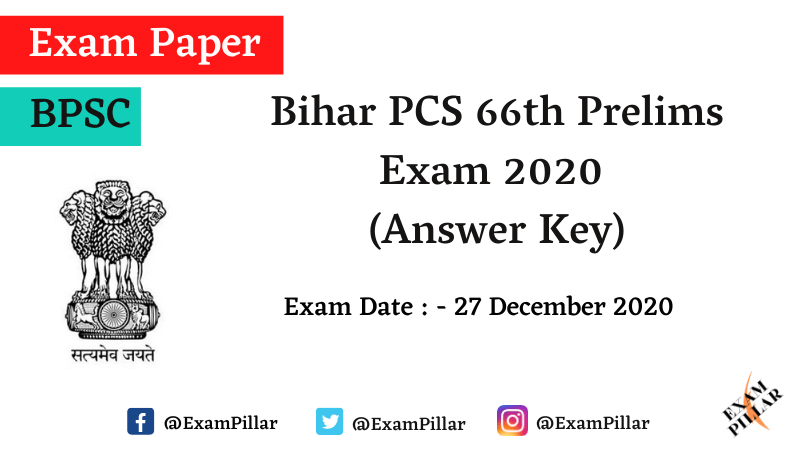 66th Bihar PCS Pre Exam 2020 Answer Key