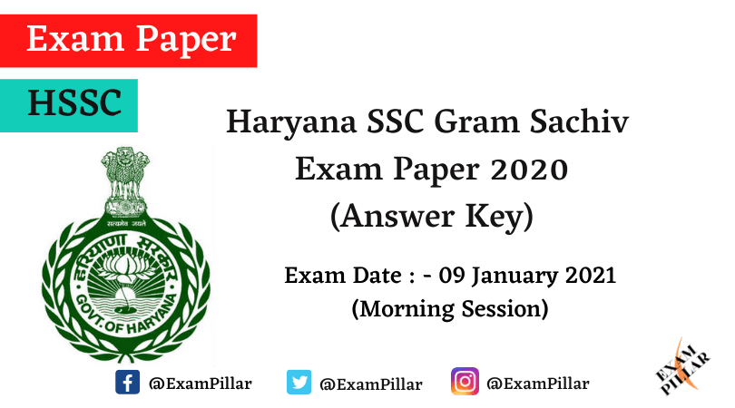HSSC Gram Sachiv 9 Jan 2021 Answer Key