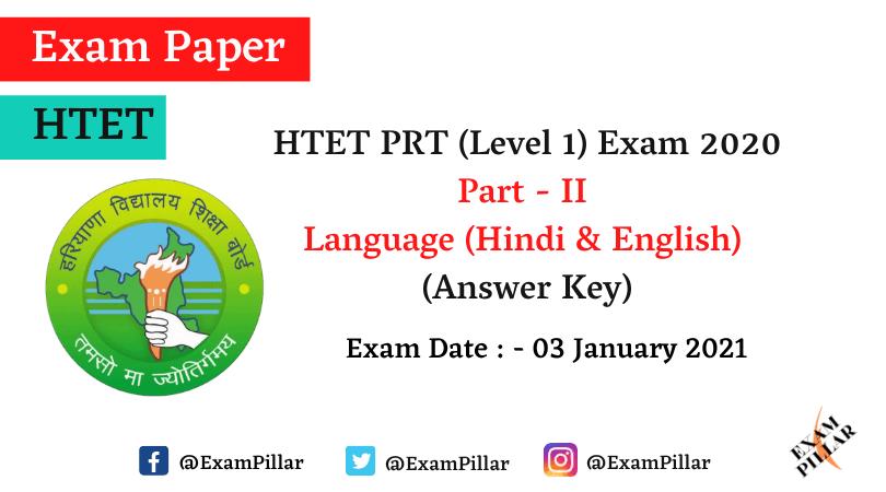 HTET PRT Answer Key 2021