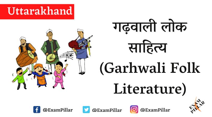 Garhwali folk Literature