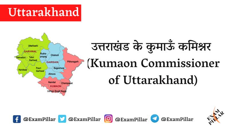 Kumaon Commissioner