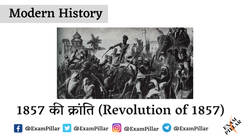 Revolution of 1857