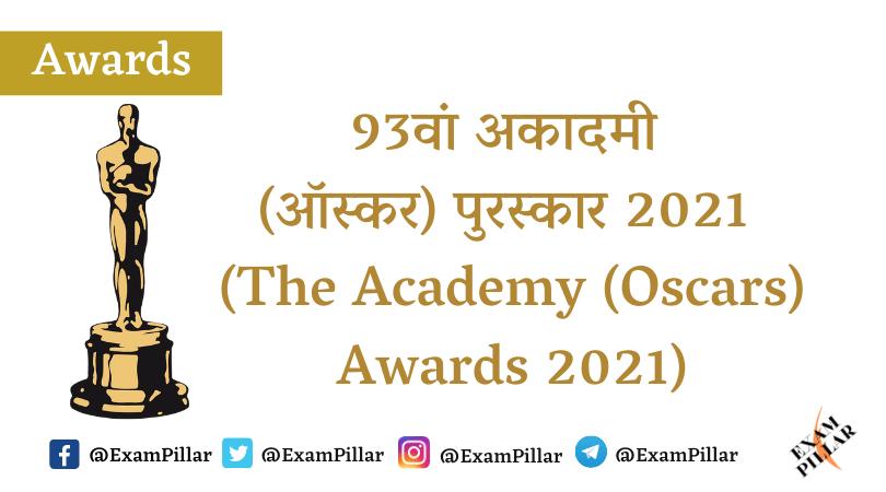 The Academy (Oscars) Awards 2021