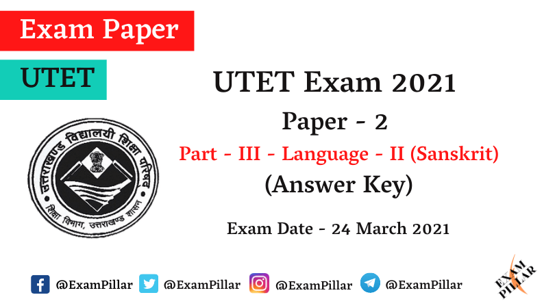 UTET 2021 Paper 2 Answer Key