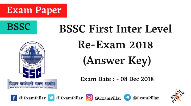 BSSC First Inter Level Re-Exam Paper 2018